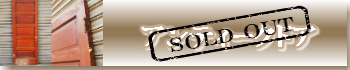 �A���e�B�[�N�h�A(SOLD OUT)