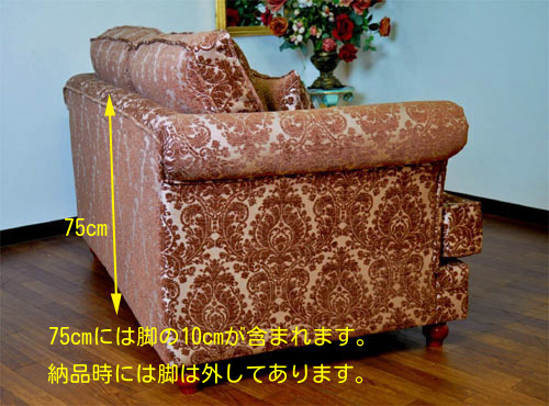 10cmの脚を取り外した搬入目安サイズ:65cm以上