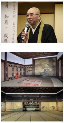 京都文化遺産講座 『大政奉還150周年記念』 文化財にこめられた心