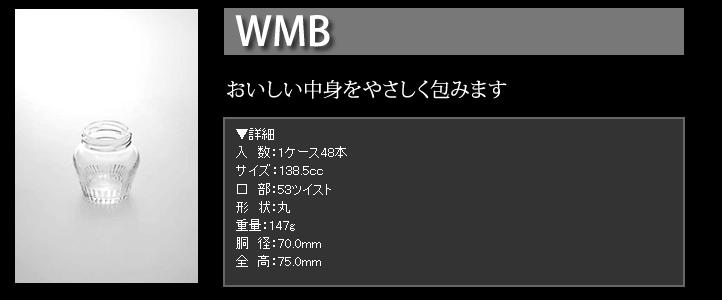 WMB-100