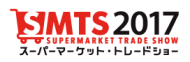 FOODEX JAPAN 2016 / 第41回 国際食品・飲料展