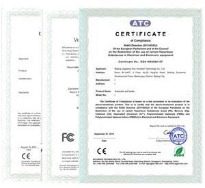 CE認証、FCC認証、RoHS認証
