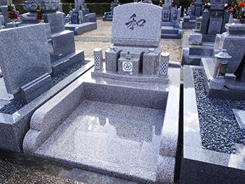 【洋墓】施工例1