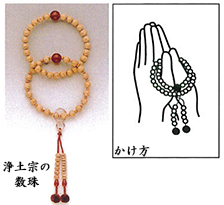 浄土宗-数珠