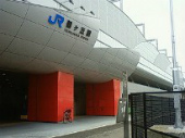 JR鶴ヶ丘駅