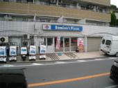 ドミノピザ泉北店