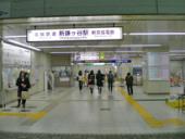 北総鉄道 新鎌ヶ谷駅