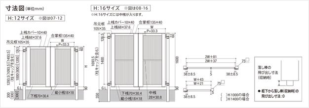 LIXIL ライシス門扉 2型 縦桟<細> 寸法図