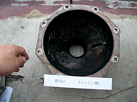 排気口(エンジン側)