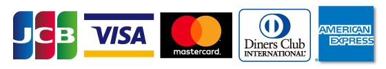 クレジットカード払いにおける本事業適用ブランド