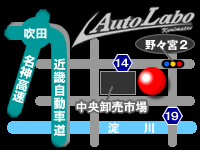 「Kunimatsu Auto-Labo」周辺地図