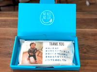 お米Sweet Gift(マイスイートギフト)