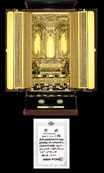 第12回全国伝統的工芸品仏壇仏具展大阪府知事賞 受賞