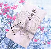 金包みの表書きイメージ画像
