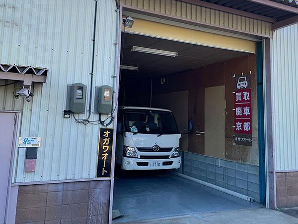 山科営業所
