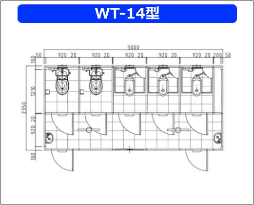 WT-14型