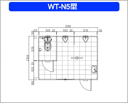 WT-N5型