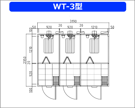 WT-3型