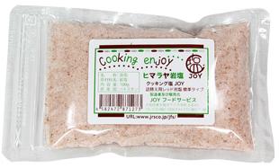 Cooking塩JOY 詰替え用 100g