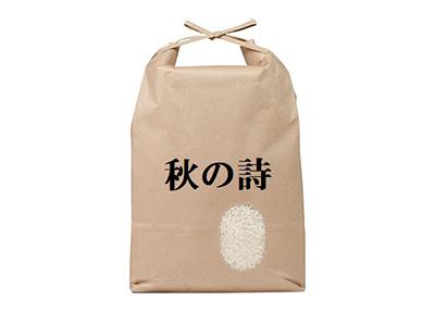 滋賀県産 秋の詩 古米